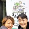 En女医会×モンブラン コラボドクターコート 展示会  東京の画像
