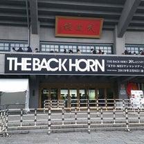 武道館ライブの記事に添付されている画像