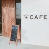 ✨「Plus Cafe 」  和歌山インター近くの画像