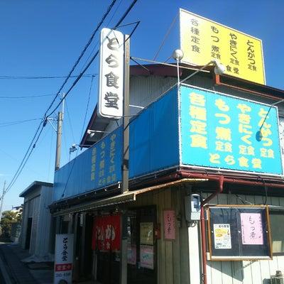 【長野県須坂市】極旨焼肉でつやつやご飯を食べ放題!!~とら食堂さん2回目~の記事に添付されている画像