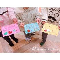 バレンタインカードの記事に添付されている画像