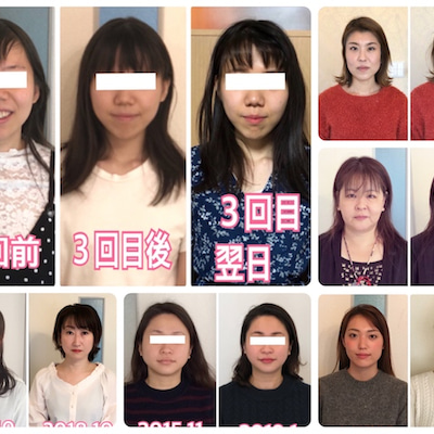 小顔矯正サロンですが、無料のおまけも面白い♪の記事に添付されている画像