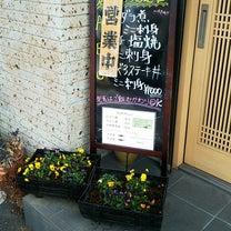 【喜代】煮魚ランチの記事に添付されている画像