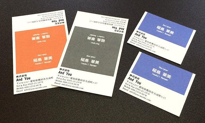 名刺 名刺作成 デザイン おしゃれ かっこいい 割引き券 クーポン券