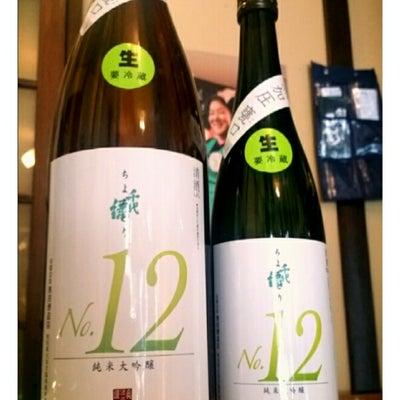 千代緑 NO12 甕口 生原酒、入勘!の記事に添付されている画像