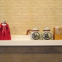 じゃじゃ麺と椿姫とアラジンとの記事に添付されている画像