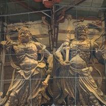 2月7日(木)古都 奈良への記事に添付されている画像