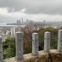 雨の愛宕神社 スペシャルデーの記事に添付されている画像