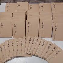 岐阜新聞よりプレゼントが届く(笑)の記事に添付されている画像