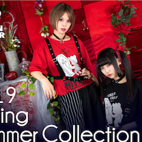 ◇Spring Summer Collection Vol.2◇の記事に添付されている画像