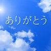 2月15日インスタライブ[大阪堺市 整体 ストレス 免疫力]の画像