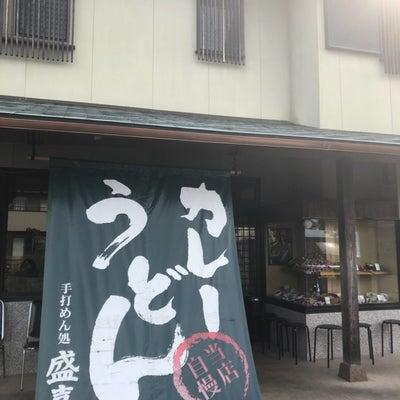 盛喜の天ぷらカレーうどんの記事に添付されている画像