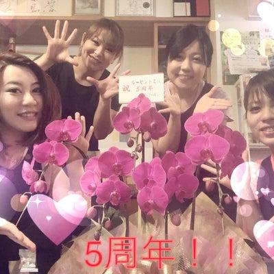スタッフからの祝い花♪の記事に添付されている画像