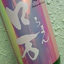 かすみロ万  純米吟醸  生酒の記事に添付されている画像