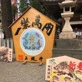#佐瑠女神社の画像