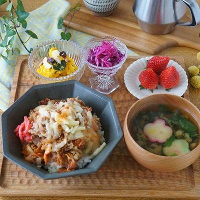 吉野家の牛丼を簡単アレンジの記事に添付されている画像