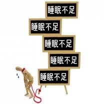 上野毛リラク:【五行説】温活アロマ「心」の記事に添付されている画像