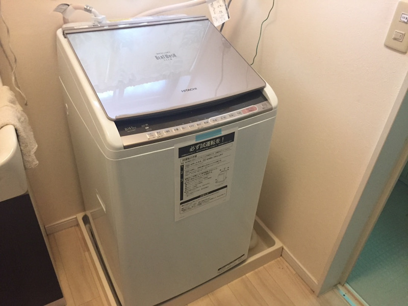 機 日立 f8 洗濯 日立の縦型洗濯機でエラー『F8』と『C4』が表示された時の対処方法