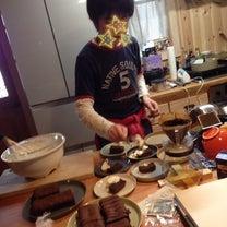 お料理教室開催。の記事に添付されている画像
