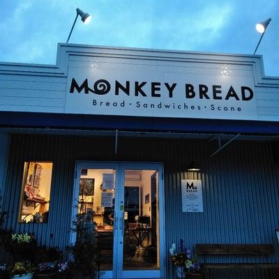 【モンキーブレッド】飾磨のパン屋さんの記事に添付されている画像