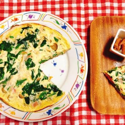 フライパンで作れる簡単キッシュに初挑戦!【食事&体重記録】の記事に添付されている画像