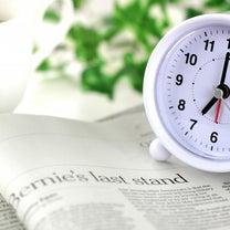 仕事をやめたら挑戦したいこと、超早起きの記事に添付されている画像
