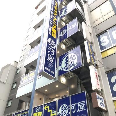 [秋葉原]駿河屋秋葉原本館オープンしたよ!!の記事に添付されている画像