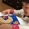 (動画あり)4歳のHちゃん、出来ることがどんどん増えています(^^♪の画像