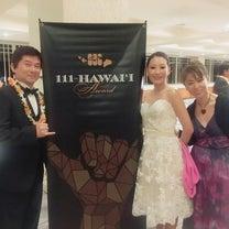 111ハワイアワードのpartyがヒルトンにてありました。の記事に添付されている画像