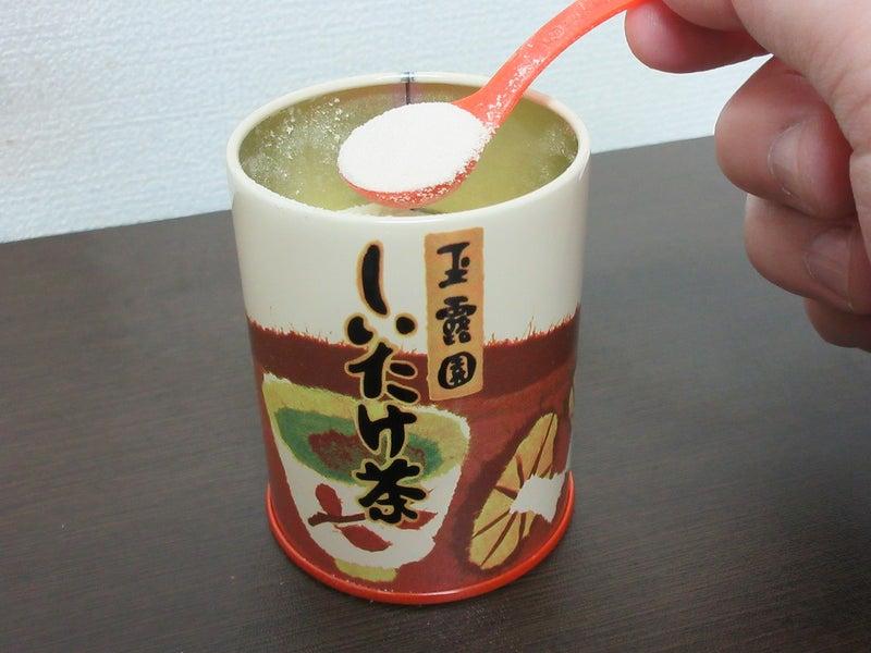 シイタケ茶☆玉露園の隠し味!至高な椎茸の香りは独り占めしたくなる味☆05