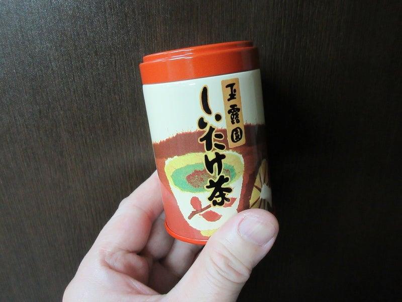 シイタケ茶☆玉露園の隠し味!至高な椎茸の香りは独り占めしたくなる味☆04