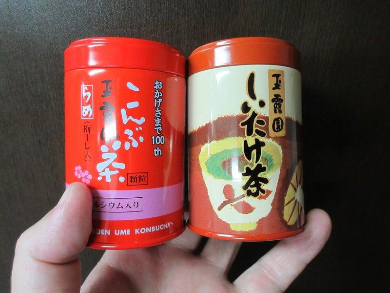 シイタケ茶☆玉露園の隠し味!至高な椎茸の香りは独り占めしたくなる味☆02