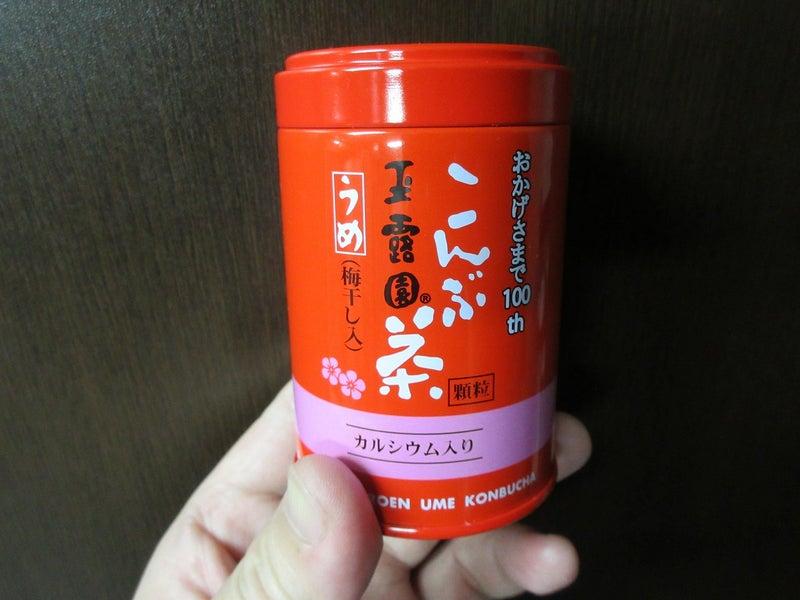 シイタケ茶☆玉露園の隠し味!至高な椎茸の香りは独り占めしたくなる味☆03