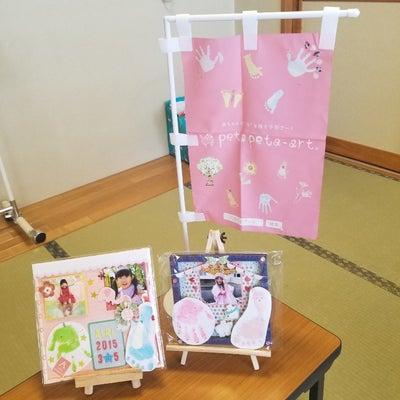 アルバムカフェ×petapeta - art コラボ報告♡の記事に添付されている画像