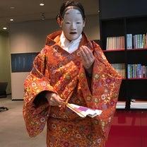 変身写真⁉︎ @金沢能楽美術館の記事に添付されている画像