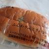 給食のぶどうパンみたいの画像