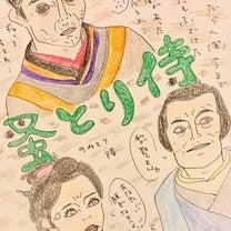 「のみとり侍 」の記事に添付されている画像