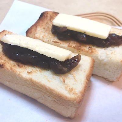 幸せに包まれるトーストと渡韓準備の記事に添付されている画像