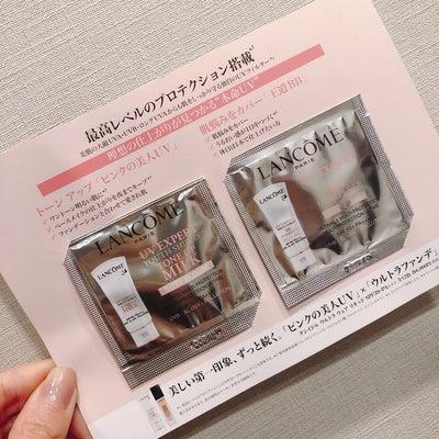【2月15日発売】ランコムUVエクスペールシリーズを半顔徹底比較!の記事に添付されている画像