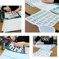 カリグラフィーレッスンと…の記事に添付されている画像