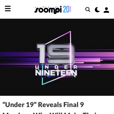 [Under Nineteen] ファイナル9決定の記事に添付されている画像