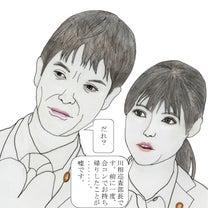 沢村一樹 & 瀧本美織 ドラマ「刑事ゼロ」記憶喪失で推理力大の上司&記憶力抜群のの記事に添付されている画像
