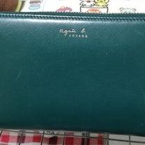 新財布の記事に添付されている画像