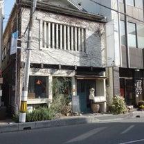 ウワイト(さいたま市)/ オムライスの記事に添付されている画像