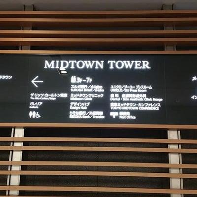 昨日の東京ミッドタウンの記事に添付されている画像