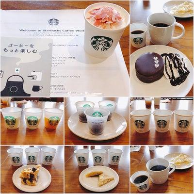 スターバックスコーヒーセミナー Coffee Meets Chocolate編の記事に添付されている画像