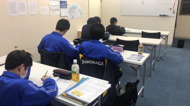 八戸市の中学校別超テスト対策について 青森県八戸市