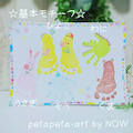 #手形・足形アート教室の画像