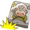 認知症ではない高齢者に運転をやめてもらうにはの画像