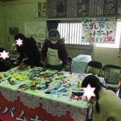 浦和高砂小学校だがしや楽校開催の記事に添付されている画像